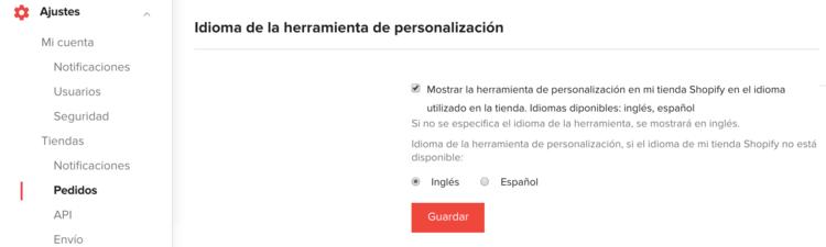 Personalization Screenshot Two