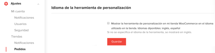 Personalization Screenshot